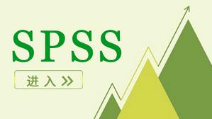 SPSS聚类分析:K均值聚类分析