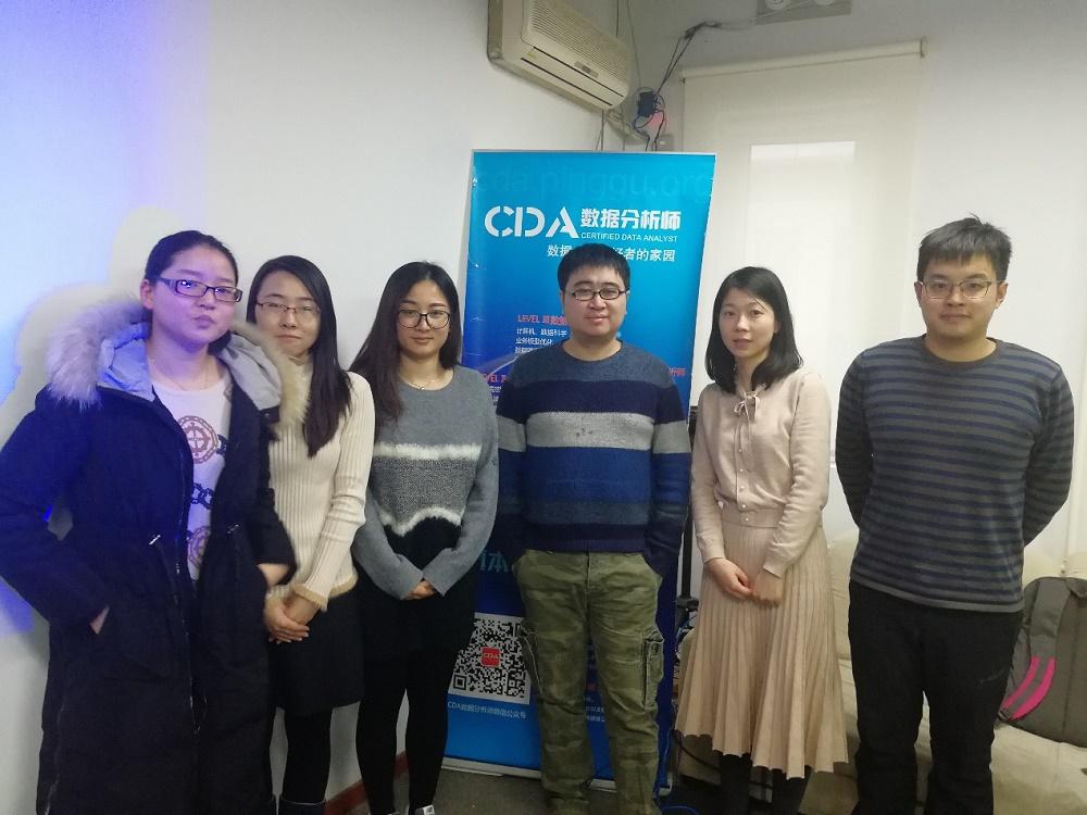 CDA Level I R语言专题第五期(北京)顺利结课