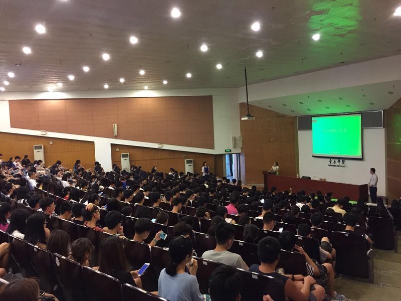 CDA数据分析师·肇庆学院——2018华南区院校讲座