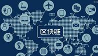区块链CRM技术的应用未来可期