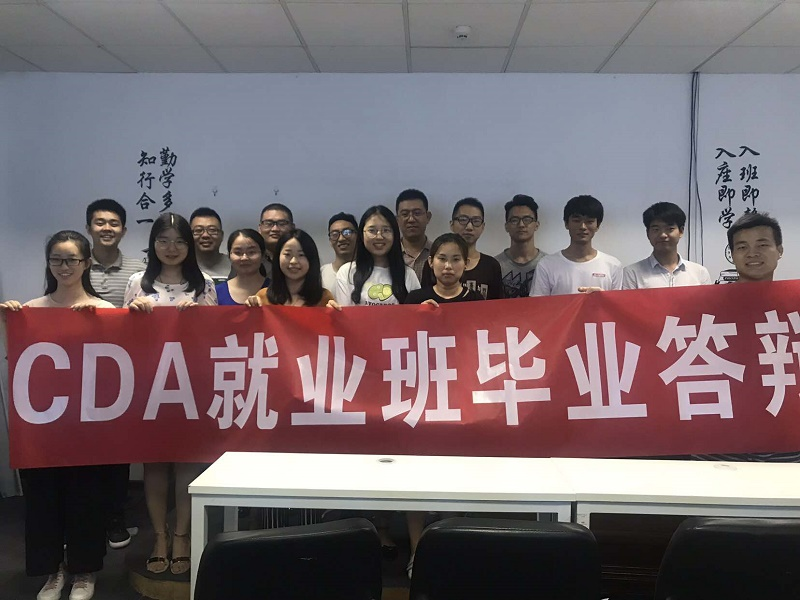 CDA数据分析师25期毕业答辩圆满结束
