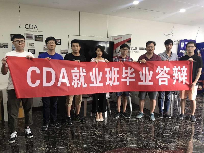 CDA大数据分析9期毕业答辩圆满结束