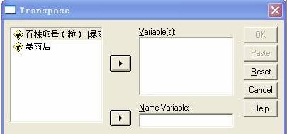 SPSS数据的数据转置(Transpose)