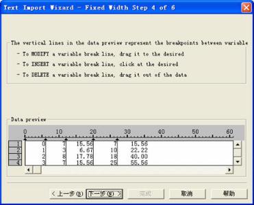 sav格式文件播放器