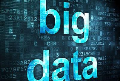 大数据安全防护应注重两大核心