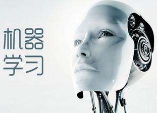 【机器学习】半监督学习几种方法