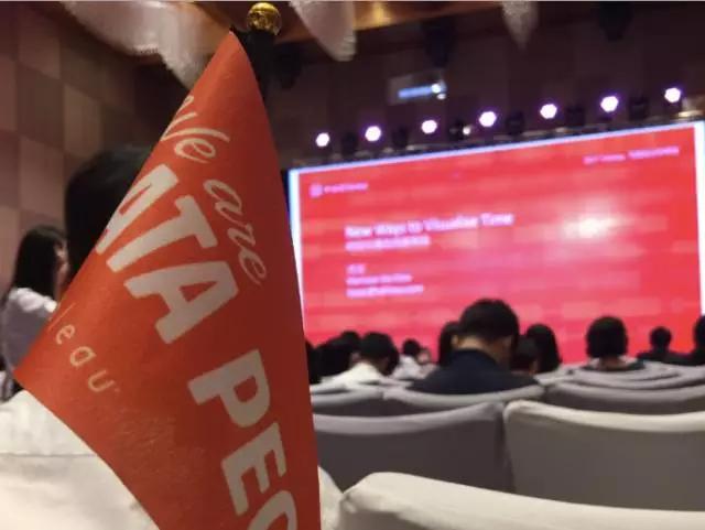 """2017Tableau可视化分析峰会—广州站""""八大主题""""蓄势待发"""