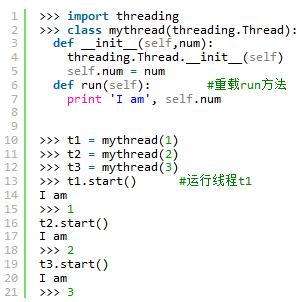 Python 多线程的实例详解