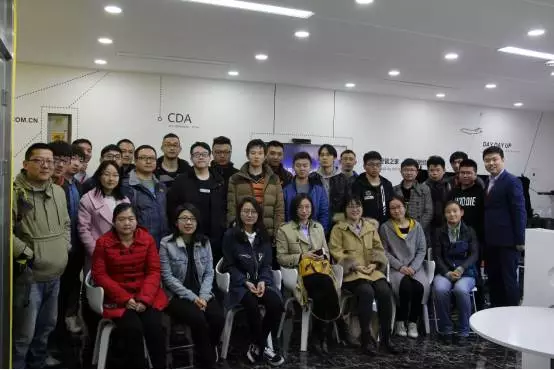 第九期CDA数据分析就业班北京&合肥同时开课!