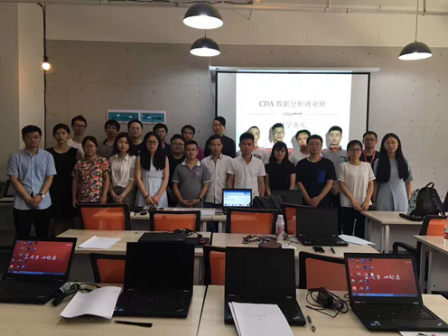 CDA数据分析师就业班走进深圳
