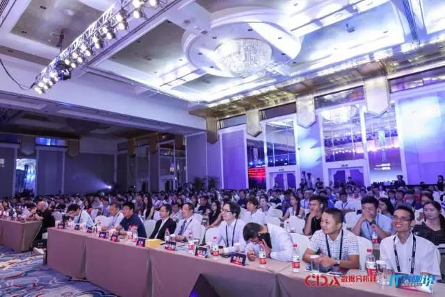 3000人齐聚CDAS 2017 ,共襄国内最大数据分析师行业峰会盛况!