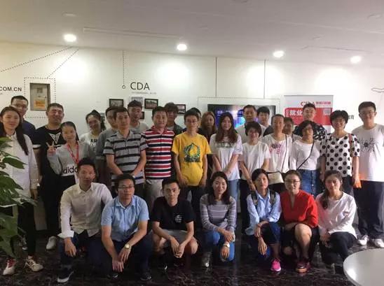 CDA数据分析就业班第-十五期 北京、成都同时开课