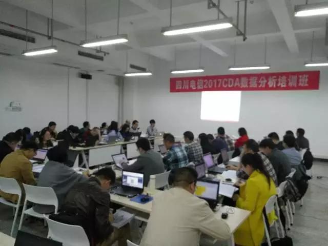 CDA&中国电信四川分公司CDA level 1课程及认证考试内训圆满成功