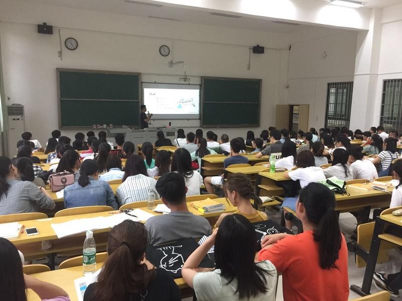 CDA数据分析师·专业实习与职业指导主题讲座
