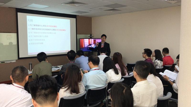 CDA数据分析师&无限极(中国)有限公司成本效益数据分析课程培训圆满结束