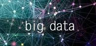 大数据助金融企业提升IQ