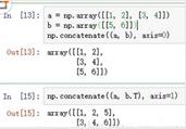 基于Python中numpy数组的合并实例讲解
