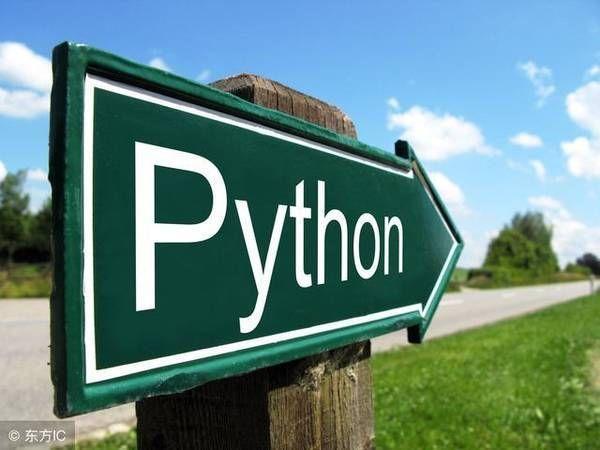 Python基础教程之小白入门篇