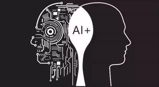 人工智能、数据挖掘、区块链、<font color=