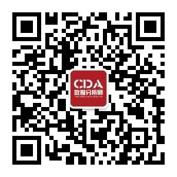CDA考试中心服务号