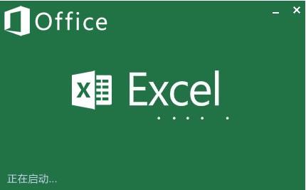 Excel函数之N函数应用实例:为公式加注释