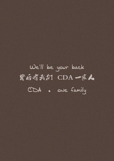 CDA数据分析师就业班丨960-3 不猜?