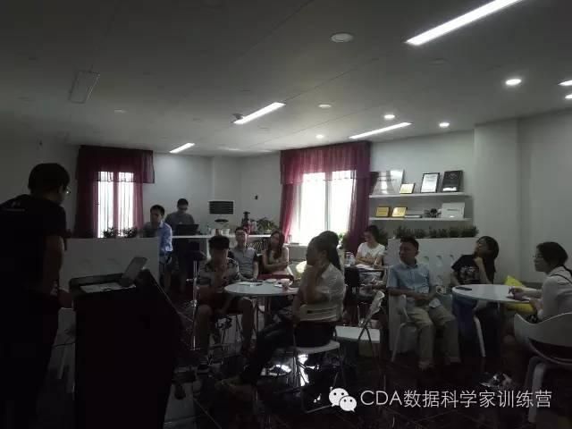 CDA数据科学家训练营交流会