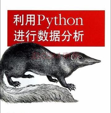 如何做年薪30万的Python算法工程师?