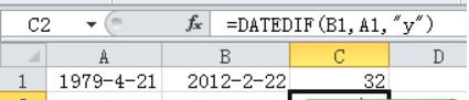 excel中没有datedif函数