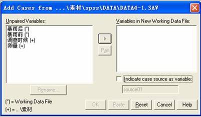 SPSS如何进行合并文件(Merge File)