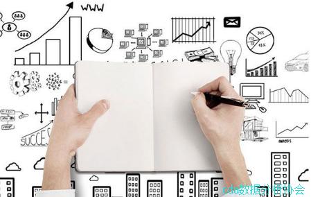 浅谈数据挖掘在财务数据分析中的应用