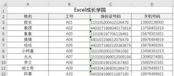 Excel汇总数据拆分多个工作表,哇,这么快!