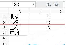 Excel中如何将输入的数据自动变成数字