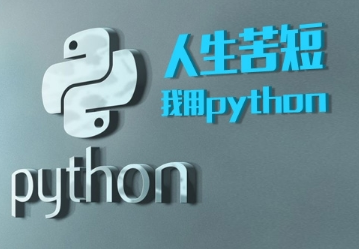 深入解析Python编程中JSON模块的使用_python json模块详解