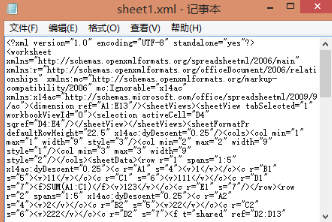 [从产品角度学EXCEL 02]-EXCEL里的树形结构