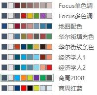 Excel学习笔记一关于色彩