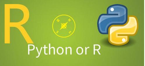 Python VS R 语言?数据分析与挖掘该选哪一个