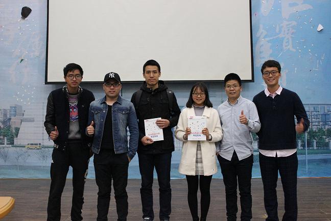 「校企合作」CDA数据分析师携手浙师大成立旅游大数据专项人才培养项目