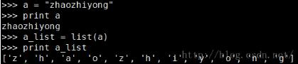 Python技巧—list与字符串互相转换