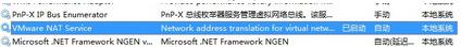 0基础搭建Hadoop大数据处理-环境
