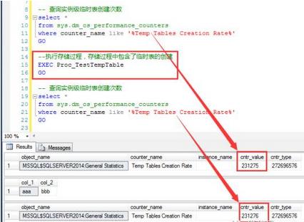 SQL Server数据库的存储过程中定义的临时表,真的有必要显式删除(drop table #tableName)吗