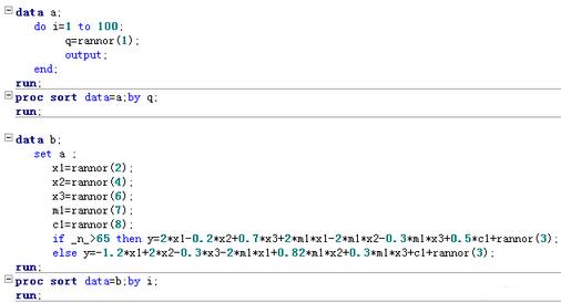 [SAS 测试语法]变数门限回归