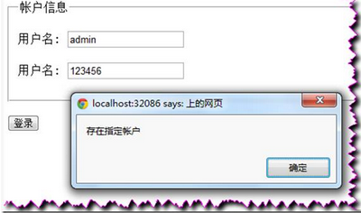 SQL注入攻防入门详解