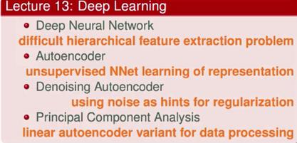 机器学习之深度学习