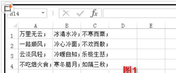 excel表格中相同字符怎么批量替换成连续自然数
