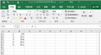 Excel2016表格怎么绘制线性回归图