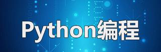 Python单体模式的几种常见实现方法详解