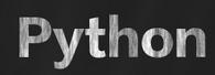 在Python中操作文件之read()方法的使用教程