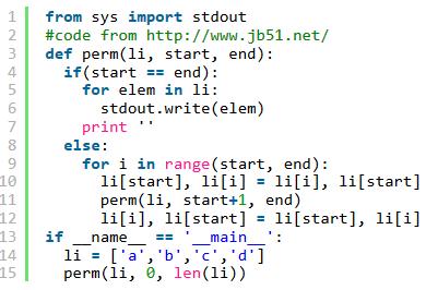 python回溯法实现数组全排列输出实例分析