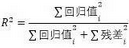 SPSS分析技术:<font color=
